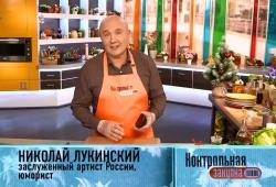 Лукинский Николай в передаче Контрольная закупка