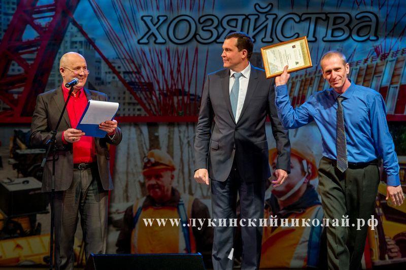Лукинский Николай - ведущий на корпоратив lukinskiynikolay.ru