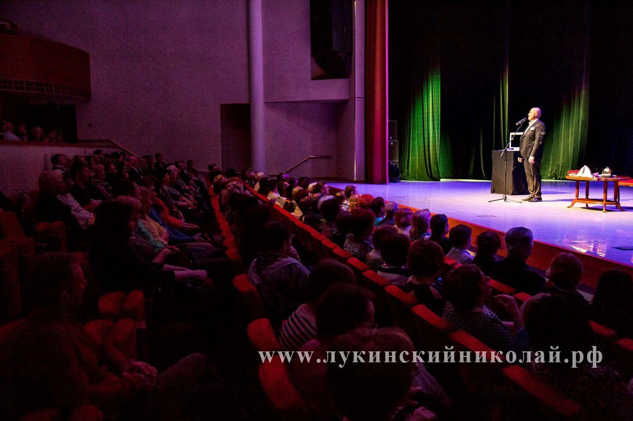 Сольный концерт Лукинский Николай lukinskiynikolay.ru
