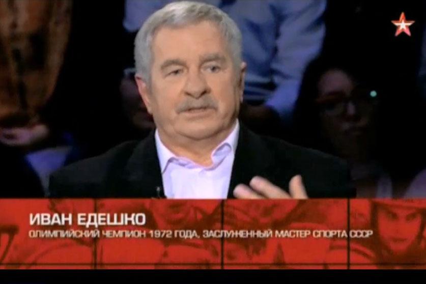 ток шоу ФЕТИСОВ