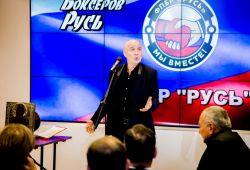 lukinskiynikolay.ru-ведущий-278