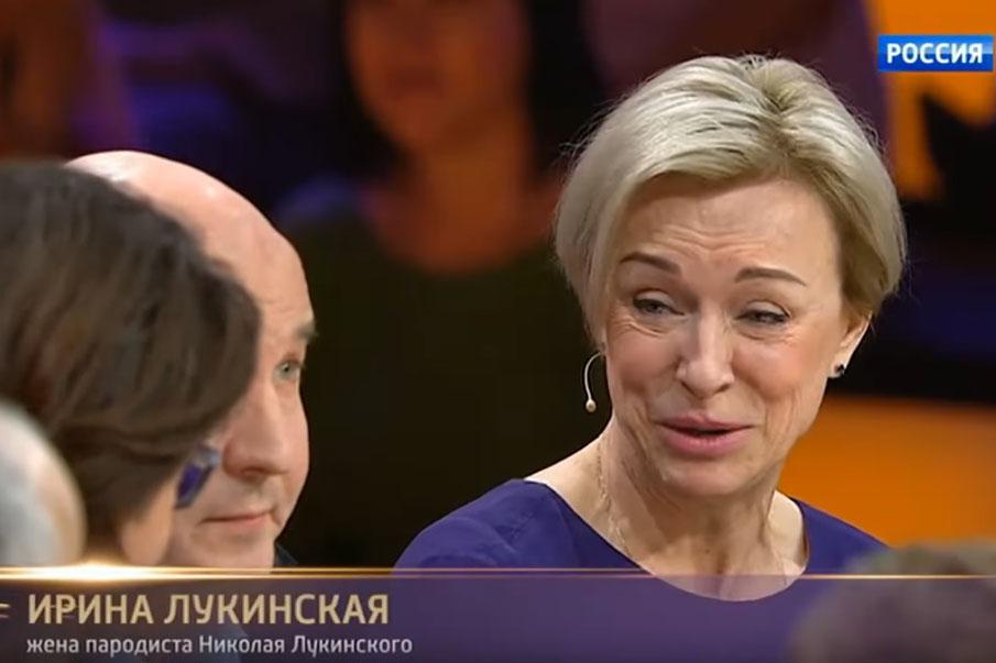 Ирина Лукинская -Ток-шоу Андрея Малахова