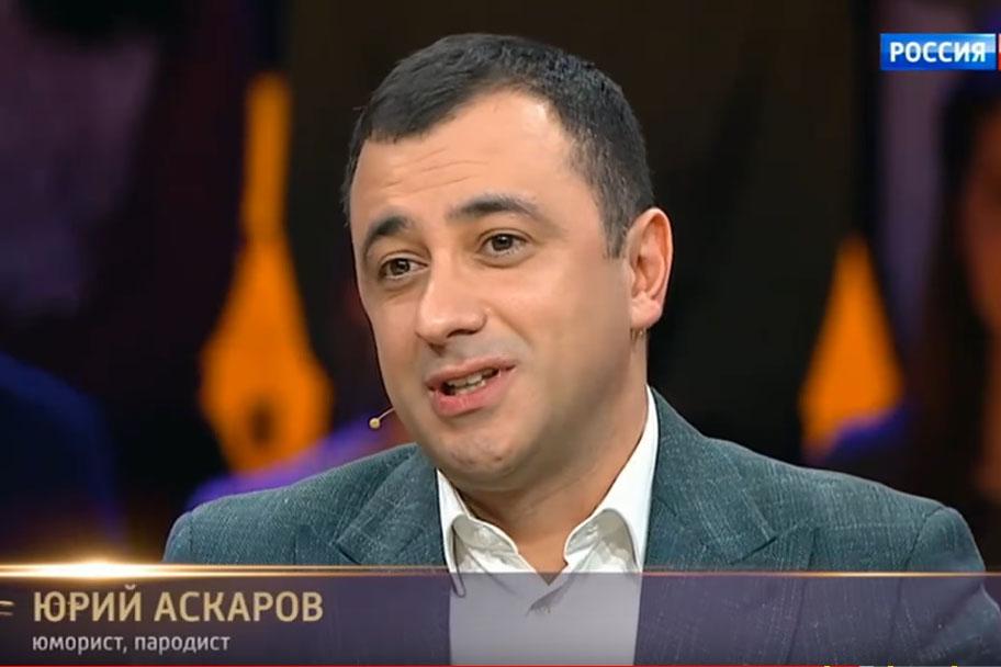 Юрий Аскаров -Ток-шоу Андрея Малахова
