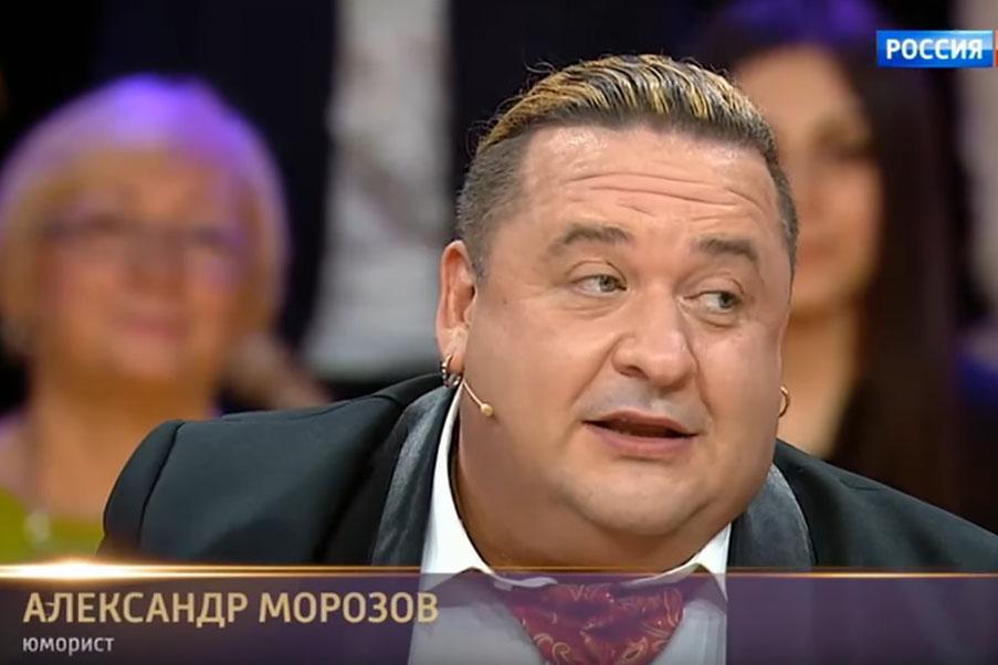 Морозов Александр -Ток-шоу Андрея Малахова