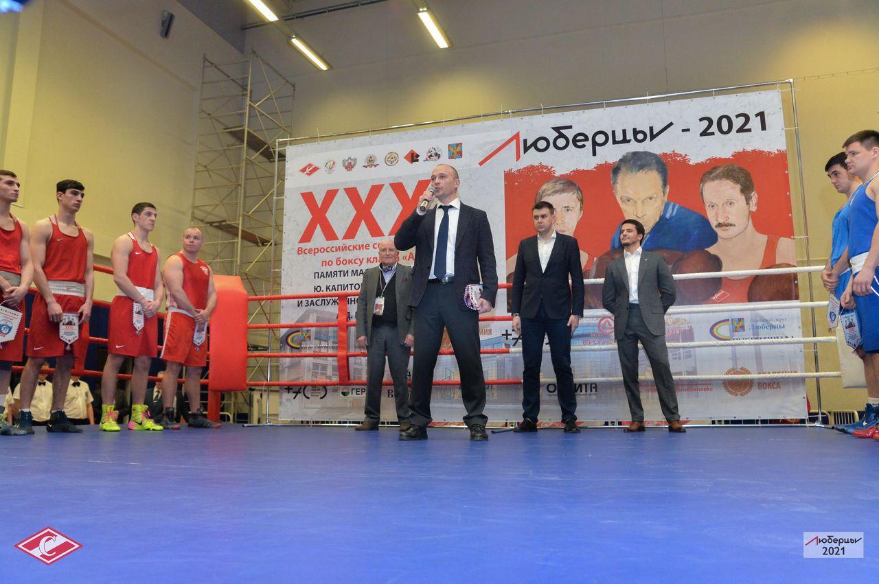 соревнования бокс